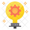 Thinking Idea Innovation Icon