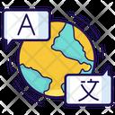 International Languages Icon