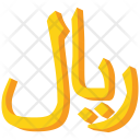 Iran Irani Rial Icon