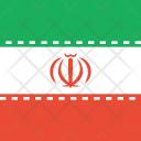 Iran Islamic Republic Icon