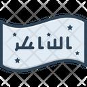 Iraqi Flag Iraqi Flag Icon