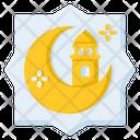 Islam Islamic Muslim Icon