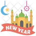 Islamic New Year Icon
