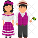 Jamaican Clothing Jamaican Outfit Jamaican Dress Icon