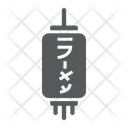 Japanese Lantern Asian Icon