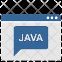 Java Language Request Icon