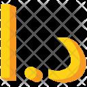 Jordan Jordanian Dinar Icon