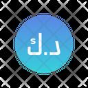 Kuwaiti Dinar Icon