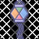 Lamp Lantern Light Icon