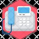 Landline Phone Telephone Icon