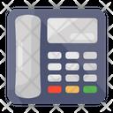 Landline Communication Phone Telephone Icon