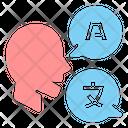 Language Speaker Translator Icon