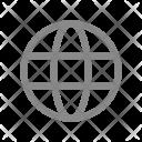 Language World Internet Icon