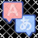 Language Languages Language Translator Icon