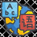 Translate Language Language Global Icon