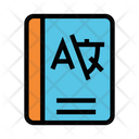 Book Education Knowledge Icon