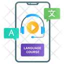 Language Course Language Translator Language Education Icon
