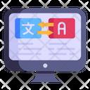 Language Exchange Icon