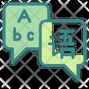 Language Translation Language Translate Icon