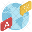 Linguistic Education Foreigh Language International Language Icon