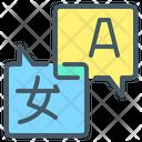 Translator Translate Language Icon