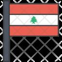 Lebanon Lebanese Asian Icon