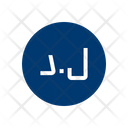 Libyan Dinar Payment Investment Icon
