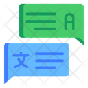 Linguistics Icon