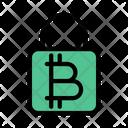 Bitcoin Lock Protection Icon