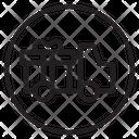 Logistics Web Business Icon