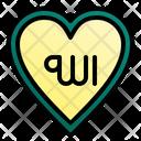 Love Allah Icon