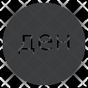 Macedonia Macedonian Denar Icon