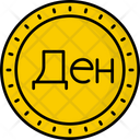 Macedonia Denar Coin Money Icon