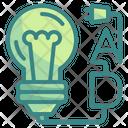 Marketing Idea Marketing Idea Icon