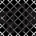 Megaphone Bullhorn Advert Icon