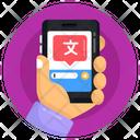 Online Translation Mobile Translator Mobile Translation App Icon