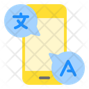 Mobile translator Icon