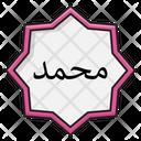 Muhammad Muslims Prophet Icon