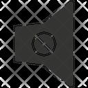 Turn Speaker Music Icon