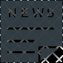 News Newspaper Journal Icon