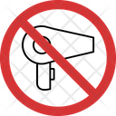 No Blower Blower Not Allowed Blower Prohibition Icon