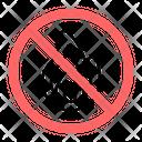 No Fire Icon