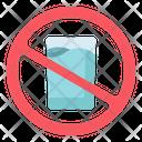 No Food No Eat Moslem Icon