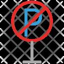 Parking Forbidden Restricted Icon