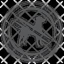 No Pet Service Icon