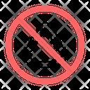 No Shit Icon