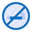 No Smoking Ramadan Lantern Icon