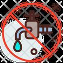 No Wash No Water Ramadan Icon