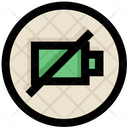 Ui Ux Battery Icon