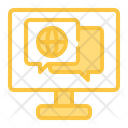 Language Coding Code Icon
